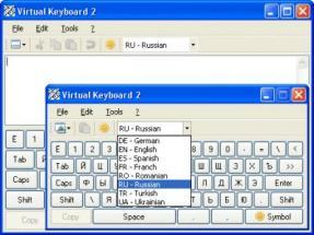 tastiera virtuale cinese gratis